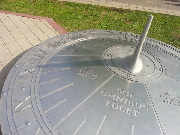 http//daybit.ru/img2/sundialTro_20160528_1621_.jpg